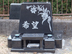 青梅市営霊園写真