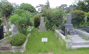 都営小平霊園写真