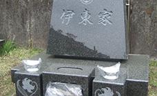 青梅市営霊園