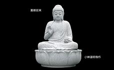 Ojizo-sama