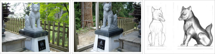 御獄神社の狼画像